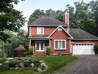 Maison à vendre à Mont-Laurier, Laurentides, 310, Côte de la Perdriole, 17310366 - Centris.ca