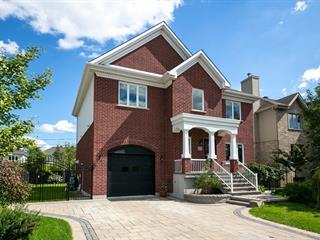 House for sale in La Prairie, Montérégie, 150, Rue de l'Argile, 18097427 - Centris.ca