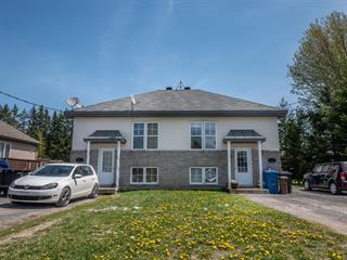 Quadruplex à vendre à Sainte-Élisabeth, Lanaudière, 131 - 137, Rue  Mercier, 24649076 - Centris.ca