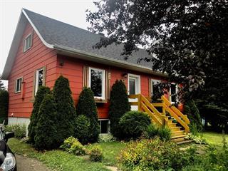 House for sale in Sainte-Luce, Bas-Saint-Laurent, 4, Rue du Boisé, 27093574 - Centris.ca
