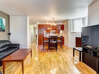Condo for sale in Montréal (Villeray/Saint-Michel/Parc-Extension), Montréal (Island), 1300, Rue  Jarry Est, apt. 1, 19472253 - Centris.ca