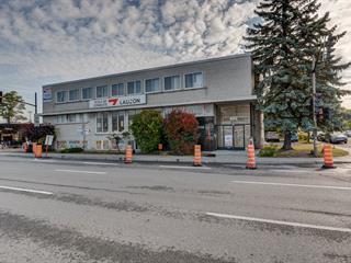 Local commercial à louer à Montréal (Ahuntsic-Cartierville), Montréal (Île), 400, boulevard  Henri-Bourassa Est, local 200, 9452928 - Centris.ca