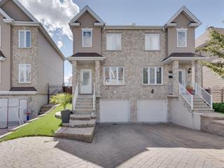 Maison à vendre à Montréal (Rivière-des-Prairies/Pointe-aux-Trembles), Montréal (Île), 12292, Rue  Marcelle-Gauvreau, 25666205 - Centris.ca