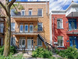 Income properties for sale in Montréal (Rosemont/La Petite-Patrie), Montréal (Island), 119 - 129, Avenue  Mozart Ouest, 22105988 - Centris.ca
