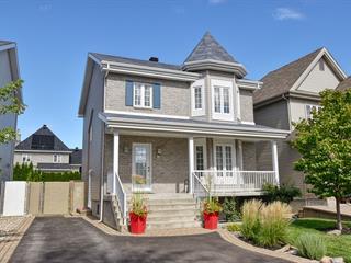Maison à vendre à Laval (Sainte-Rose), Laval, 2260, Rue de la Rousserolle, 27208905 - Centris.ca