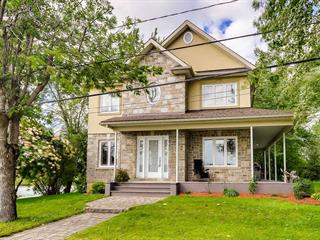 House for sale in Gatineau (Masson-Angers), Outaouais, 251, Chemin du Fer-à-Cheval, 24784109 - Centris.ca