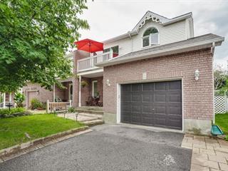 Maison à vendre à Gatineau (Aylmer), Outaouais, 79, Rue  Gérald-Dubois, 28130813 - Centris.ca
