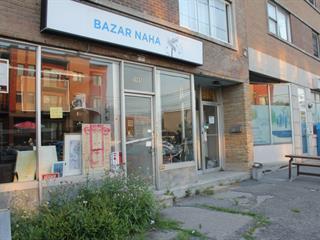 Local commercial à louer à Montréal (Mercier/Hochelaga-Maisonneuve), Montréal (Île), 5979, Rue  Hochelaga, 13253473 - Centris.ca