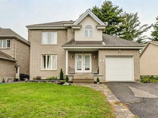 House for sale in Gatineau (Gatineau), Outaouais, 20, Rue des Merisiers, 22084037 - Centris.ca