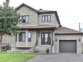 House for sale in Marieville, Montérégie, 3054, Rue  Anémones, 26892917 - Centris.ca