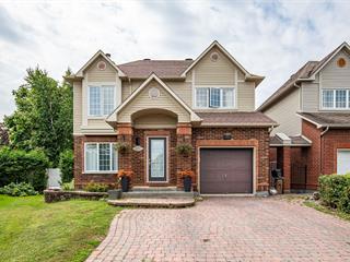 House for sale in Montréal (Pierrefonds-Roxboro), Montréal (Island), 4791, Rue  Villeret, 14116029 - Centris.ca
