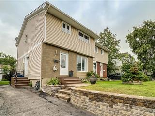 Maison à vendre à Gatineau (Aylmer), Outaouais, 33, Rue  Bourgeau Nord, 18249744 - Centris.ca
