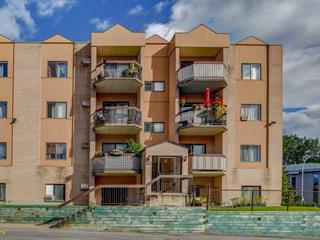 Condo à vendre à Laval (Chomedey), Laval, 744, Place de Monaco, app. 14, 20757193 - Centris.ca