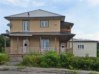 Duplex à vendre à Salaberry-de-Valleyfield, Montérégie, 58, Rue  Saint-Charles, 23688032 - Centris.ca