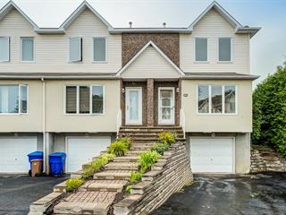 House for sale in Gatineau (Hull), Outaouais, 15, Impasse des Roitelets, 11892475 - Centris.ca