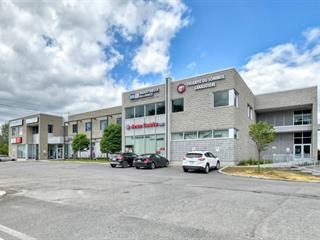 Commercial unit for rent in Repentigny (Le Gardeur), Lanaudière, 155, boulevard  Lacombe, suite 270, 20474835 - Centris.ca