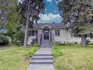 Maison à vendre à Montréal (Mercier/Hochelaga-Maisonneuve), Montréal (Île), 3170, Avenue  Mercier, 11223343 - Centris.ca