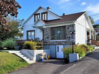Maison à vendre à Gaspé, Gaspésie/Îles-de-la-Madeleine, 261, boulevard de York Ouest, 20937831 - Centris.ca