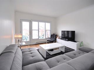 Condo / Apartment for rent in Montréal (Saint-Laurent), Montréal (Island), 330, boulevard  Alexis-Nihon, 28544618 - Centris.ca