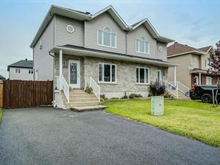 House for sale in Gatineau (Gatineau), Outaouais, 1583, Rue  Atmec, 19830019 - Centris.ca