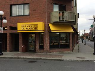 Business for sale in Saint-Hyacinthe, Montérégie, 400, Avenue  Sainte-Anne, 26016173 - Centris.ca