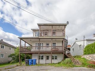 Duplex à vendre à Beauceville, Chaudière-Appalaches, 208 - 208B, 20e Avenue, 27979268 - Centris.ca