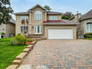 House for sale in Gatineau (Gatineau), Outaouais, 32, Rue des Merisiers, 23098379 - Centris.ca