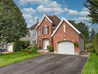 Maison à vendre à Blainville, Laurentides, 108, Rue des Violettes, 23813963 - Centris.ca