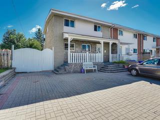 Maison à vendre à Gatineau (Aylmer), Outaouais, 60, Rue de la Terrasse, 17144779 - Centris.ca