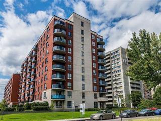 Condo / Appartement à louer à Montréal (Saint-Laurent), Montréal (Île), 385, boulevard  Deguire, app. 103, 21293939 - Centris.ca
