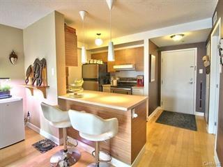 Condo / Apartment for rent in Montréal (Saint-Laurent), Montréal (Island), 4885, boulevard  Henri-Bourassa Ouest, apt. 608, 19012490 - Centris.ca