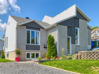 House for sale in Québec (La Haute-Saint-Charles), Capitale-Nationale, 5919, Rue du Campagnol, 21774940 - Centris.ca