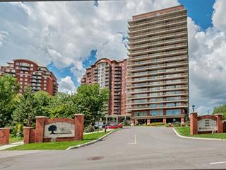 Condo / Appartement à louer à Laval (Chomedey), Laval, 3035, boulevard  Notre-Dame, app. 208, 20478850 - Centris.ca