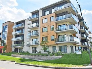 Condo / Appartement à louer à Québec (Sainte-Foy/Sillery/Cap-Rouge), Capitale-Nationale, 1213, Avenue  Charles-Huot, app. 406, 24782984 - Centris.ca