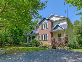 House for sale in Shefford, Montérégie, 58, Rue de la Grande-Cascapédia, 9983072 - Centris.ca