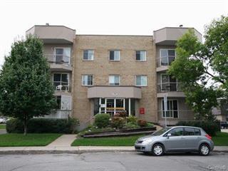 Condo à vendre à Laval (Chomedey), Laval, 1950, Avenue  Dumouchel, app. 104, 19994258 - Centris.ca