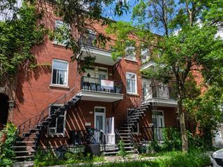 Income properties for sale in Montréal (Rosemont/La Petite-Patrie), Montréal (Island), 2625 - 2639, Rue  Holt, 23245581 - Centris.ca