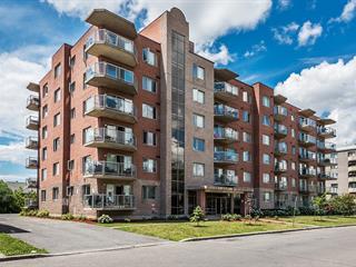 Condo à vendre à Dorval, Montréal (Île), 480, boulevard  Galland, app. 105, 28414400 - Centris.ca