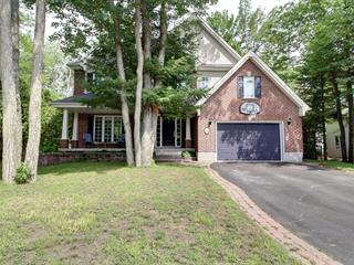 Maison à vendre à Blainville, Laurentides, 36, Rue des Souverains, 25594685 - Centris.ca