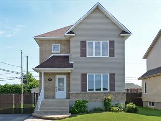 House for sale in Salaberry-de-Valleyfield, Montérégie, 17, Rue du Ponceau, 15740945 - Centris.ca