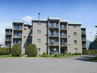 Condo / Apartment for rent in Brossard, Montérégie, 350, Place  Trianon, apt. 203, 13181348 - Centris.ca