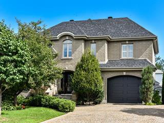 Maison à vendre à Candiac, Montérégie, 38, Rue  Albanel, 27535141 - Centris.ca