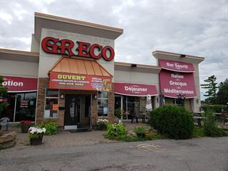Commercial unit for sale in Laval (Sainte-Rose), Laval, 199, boulevard  Curé-Labelle, 21831176 - Centris.ca