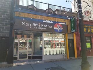 Commerce à vendre à Montréal (Ville-Marie), Montréal (Île), 1850, Rue  Sainte-Catherine Ouest, 18842653 - Centris.ca