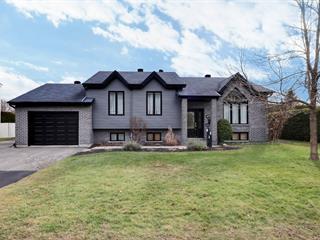 Maison à vendre à Saint-Joseph-du-Lac, Laurentides, 431, Rue  Julien, 14350425 - Centris.ca