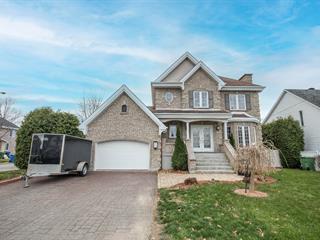 Maison à vendre à Mercier, Montérégie, 30, Rue des Sapins, 20580636 - Centris.ca