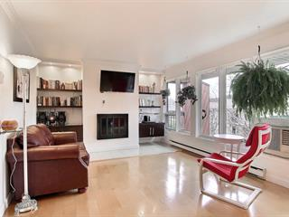 Condo for sale in Québec (Sainte-Foy/Sillery/Cap-Rouge), Capitale-Nationale, 1533, Rue  Jean-Royer, 14483336 - Centris.ca