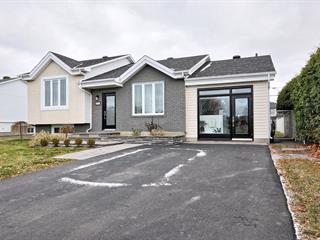 Maison à vendre à Mercier, Montérégie, 712, Rue de Lorraine, 26470701 - Centris.ca