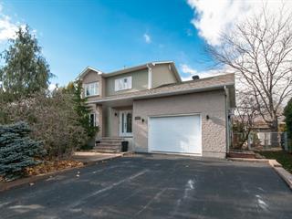 Maison à vendre à Mercier, Montérégie, 44, Rue des Écureuils, 21316288 - Centris.ca