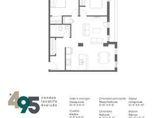 Condo / Appartement à louer à Montréal (Villeray/Saint-Michel/Parc-Extension), Montréal (Île), 495, Avenue  Beaumont, app. 212, 16423601 - Centris.ca